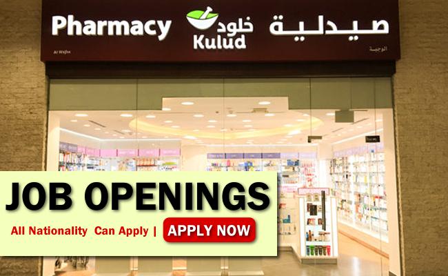 Kulud Pharmacy Job Opportunities