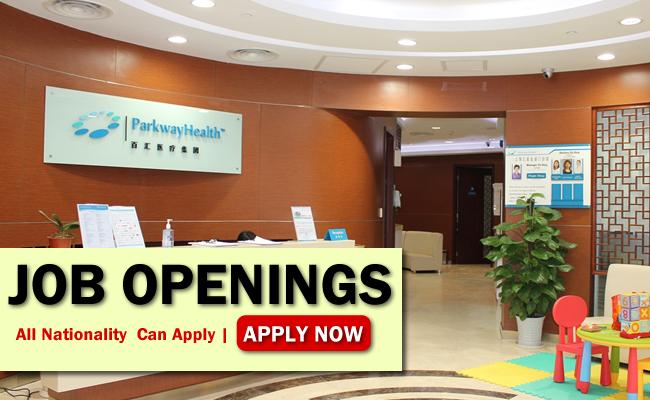 Parkway Health Job Opportunities