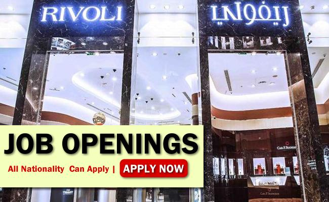 Rivoli Group Job Opportunities